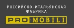 Логотип Про-Мобили